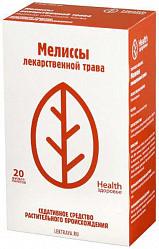 Мелисса лекарственная трава 20 шт. здоровье