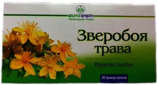 Зверобой трава 1,5г 20 шт. фильтр-пакет, фото №1
