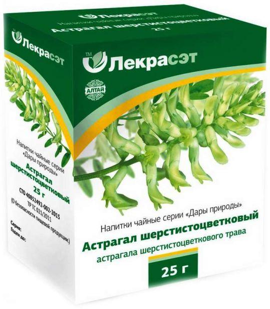 Астрагал шерстистоцветковый трава чайный напиток 25г, фото №1