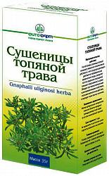 Сушеница топяная трава 35г