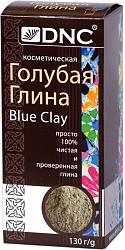 Днц глина голубая 130г