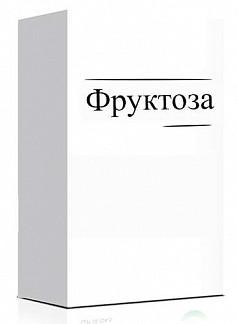 Фруктоза 500г