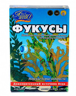 Фукус 100г