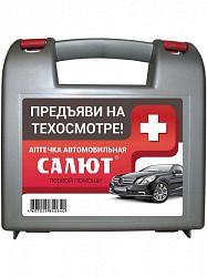 Фэст аптечка автомобильная салют