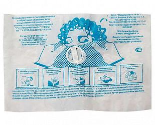 Фэст маска рот-устройство-рот