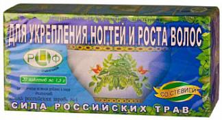 Сила российских трав фиточай n1 для укрепления ногтей и роста волос n20