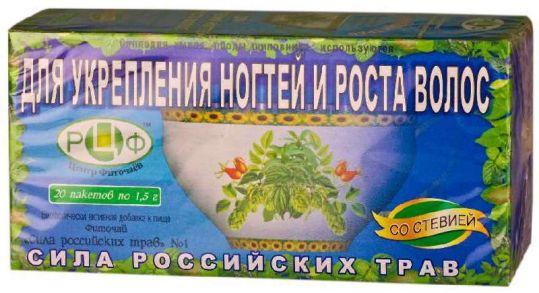 Сила российских трав фиточай n1 для укрепления ногтей и роста волос n20, фото №1