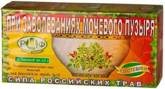Сила российских трав фиточай n10 при заболеваниях мочевого пузыря n20, фото №1