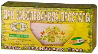 Сила российских трав фиточай n11 при заболеваниях простаты n20