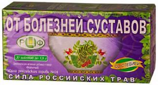 Сила российских трав фиточай n14 от болезней суставов n20 фильтр-пакет