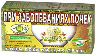Сила российских трав фиточай n18 при заболевниях почек n20