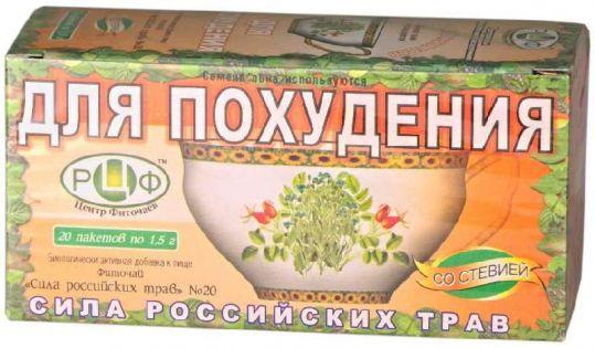 Сила российских трав фиточай n20 для похудения n20, фото №1