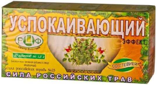Сила российских трав фиточай n23 успокаивающий n20, фото №1