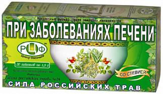 Сила российских трав фиточай n24 при заболеваниях печени n20