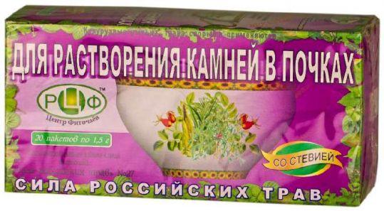 Сила российских трав фиточай n27 для растворения камней в почках n20, фото №1