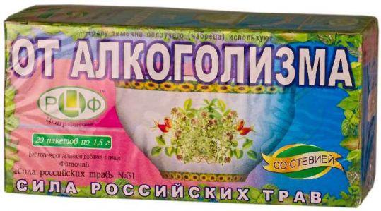 Сила российских трав фиточай n31 от алкоголизма n20 фильтр-пакет, фото №1