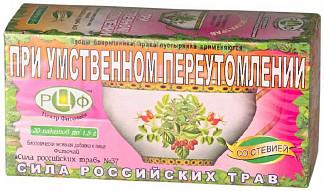 Сила российских трав фиточай n37 при умственной переутомлении n20