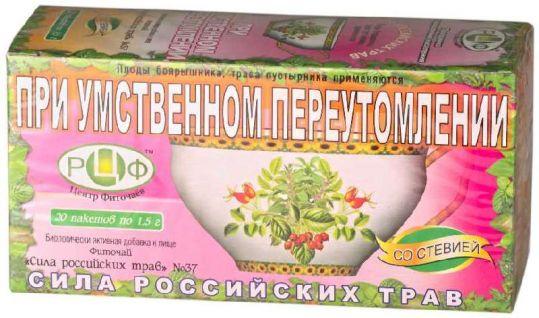 Сила российских трав фиточай n37 при умственной переутомлении n20, фото №1