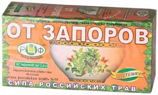 Сила российских трав фиточай n38 от запоров n20