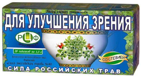 Сила российских трав фиточай n40 улучшающий зрение n20 фильтр-пакет, фото №1