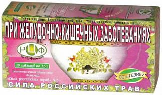 Сила российских трав фиточай n5 при желудочно-кишечных заб. n20