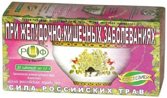 Сила российских трав фиточай n5 при желудочно-кишечных заб. n20, фото №1