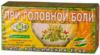 Сила российских трав фиточай n7 при головной боли n20