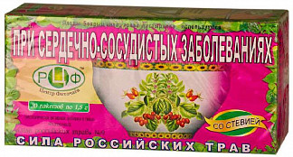 Сила российских трав фиточай n9 при сердечно-сосудистых заболеваниях n20