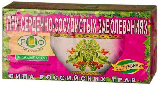 Сила российских трав фиточай n9 при сердечно-сосудистых заболеваниях n20, фото №1