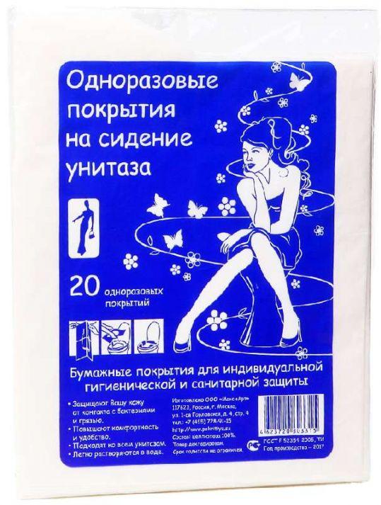 Сидения для унитаза однораз п/этил 20 шт., фото №1