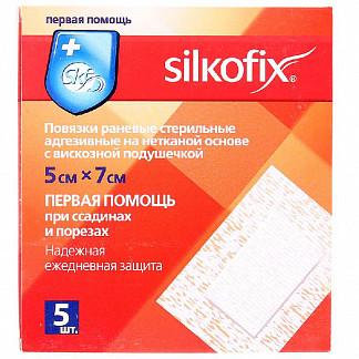 Силкофикс повязка стерильная первая помощь на нетканой основе 7х5см 5 шт. фармапласт