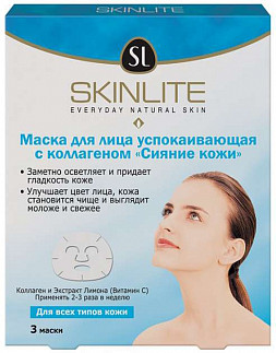 Скинлайт маска для лица колл. сияние кожи
