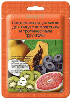 Скинлайт маска для лица омол.колл.троп.фрукты