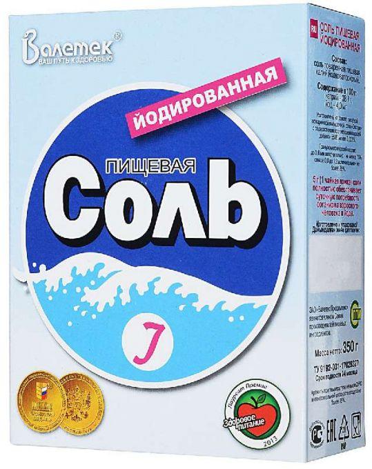 Соль пищевая йодированная 350г (валетек), фото №1