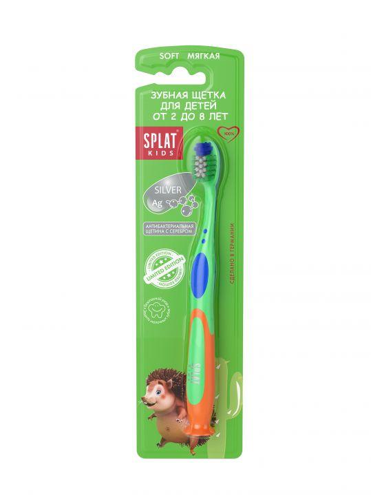 Сплат кидс зубная щетка детская, фото №1