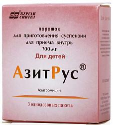 Азитрус 100мг 3 шт. порошок для приготовления суспензии для приема внутрь