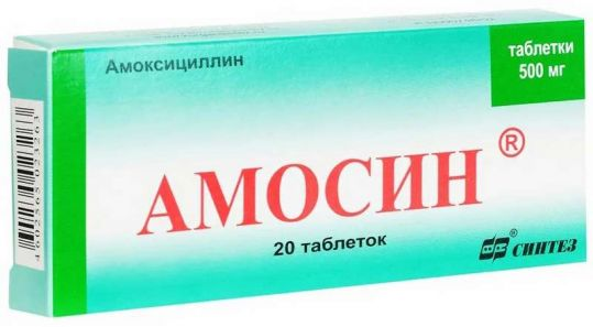 Амосин 500мг 20 шт. таблетки синтез, фото №1