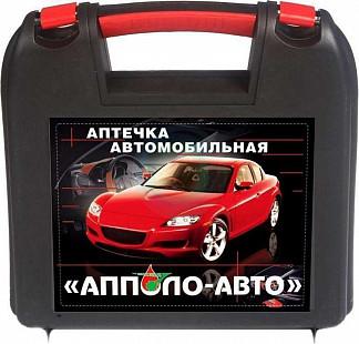Апполо аптечка автомобильная