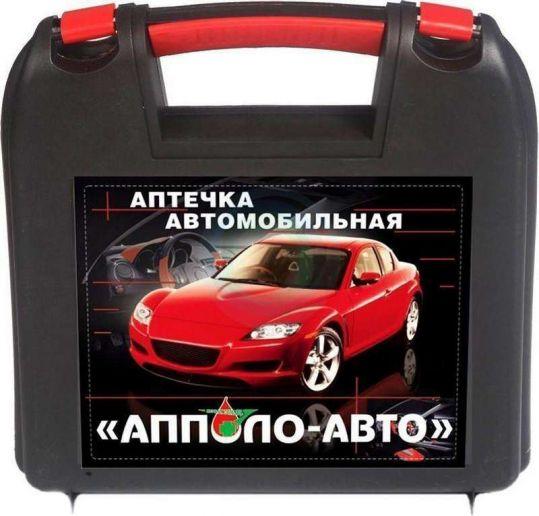 Апполо аптечка автомобильная, фото №1