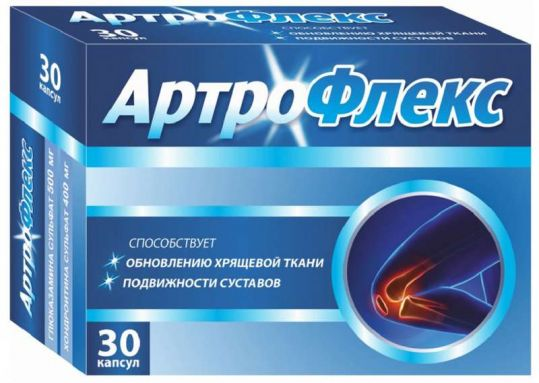 Артрофлекс капсулы 30 шт., фото №1