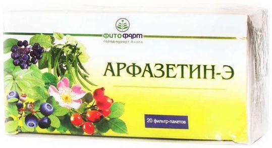 Арфазетин-э сбор 2,5г 20 шт. фильтр-пакет, фото №1