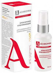 Ахромин крем отбеливающий ночной для нормальной/комбинированной кожи 50мл