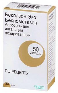 Беклазон эко 50мкг/доза 200доз аэрозоль для ингаляций дозированный