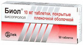 Биол 5мг 50 шт. таблетки покрытые пленочной оболочкой salutas pharma