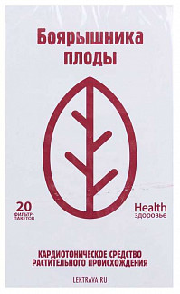 Боярышник плоды 20 шт. фильтр-пакет здоровье