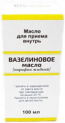 Вазелиновое масло купить в аптеке