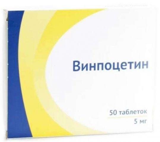 Винпоцетин 5мг 50 шт. таблетки, фото №1