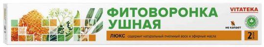 Витатека фитоворонки ушные люкс 2 шт., фото №1