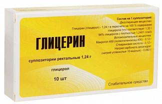Глицерин 1,24г 10 шт. суппозитории ректальные