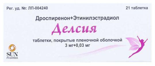 Делсия 21 шт. таблетки покрытые пленочной оболочкой, фото №1